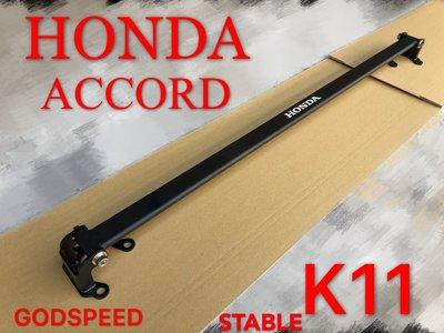 HONDA ACCORD K11 引擎室拉桿 平衡桿