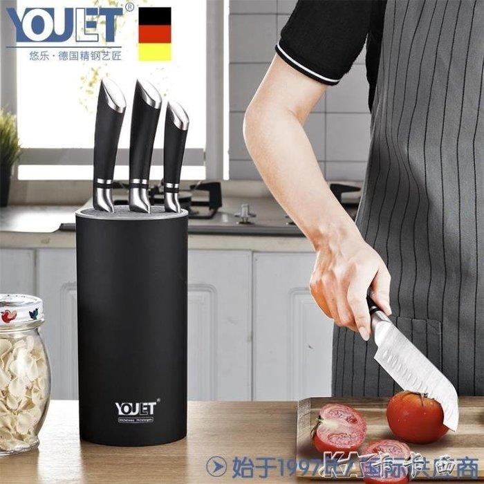 置物架  德國YOULET刀座刀架廚房用品創意防霉多功能收納菜刀架