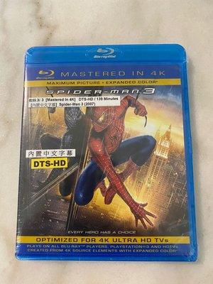 (全新未拆封)蜘蛛人3 Spider Man 3 4K2K版 藍光BD(索尼公司貨)