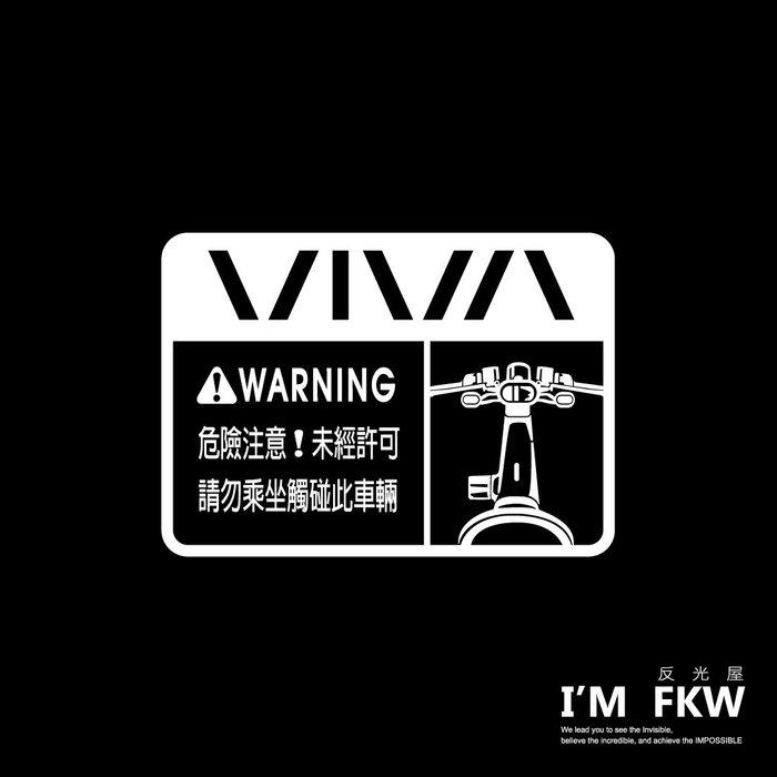 反光屋FKW Gogoro VIVA gogoroviva 電動機車 車型警告貼紙 防水車貼 警示貼 反光貼紙 透明底