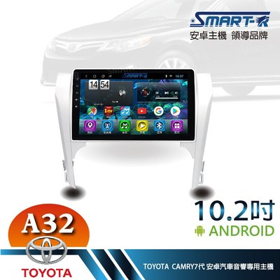 【SMART-R】TOYOTA CAMRY 7代  10.2吋安卓 2+32 Android 主車機 -入門四核心A32