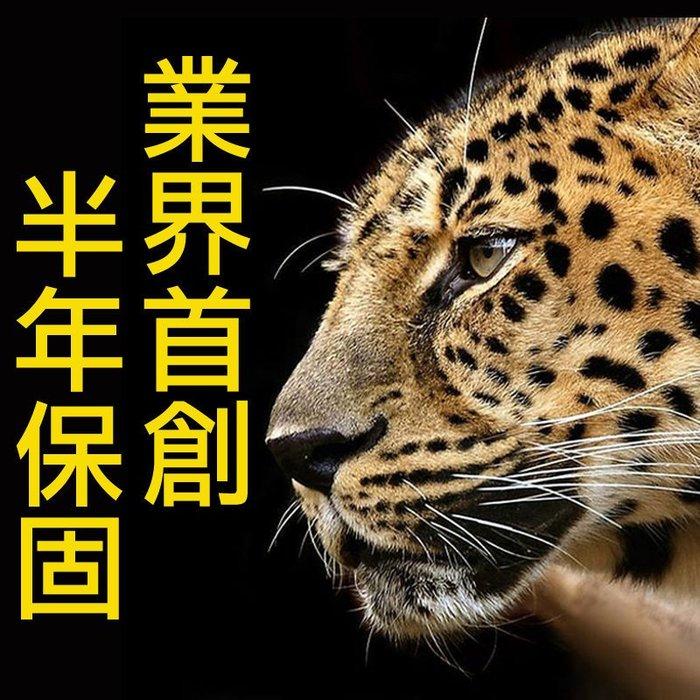 EverDry系列 免運+半年保固【EverDry】HTC M8、M9、M9+ 9H 鋼化玻璃防爆保護貼