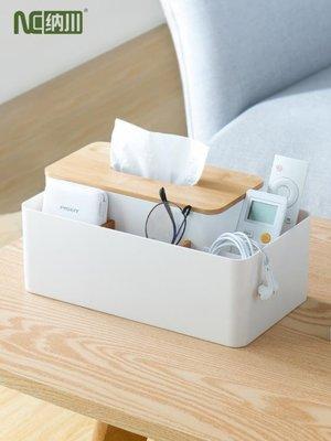紙巾盒 免釘無痕沾壁抽紙架廚房紙巾盒鏤空多功能擋水置物架衛生間收納盒AMSS