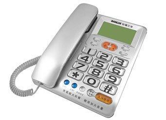【通訊達人】【多件優惠】SANLUX 台灣三洋 TEL-837 超大來電鈴聲/聽筒增音有線電話機_銀色