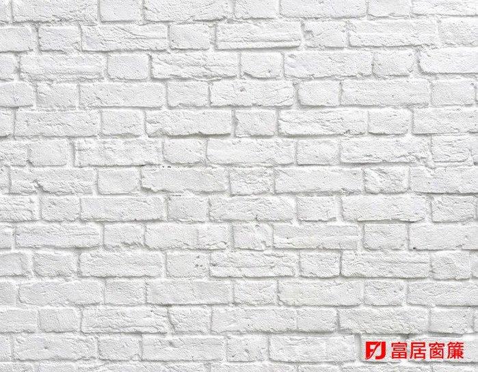 【富居窗簾】高品質壁紙 壁貼【一次訂購五支以上再享驚喜優惠折扣】價格低廉~歡迎來電