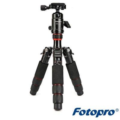 FOTOPRO 富圖寶 X-go Mini 碳纖維 桌上型腳架 三腳架 雲台 專業腳架 台南PQS