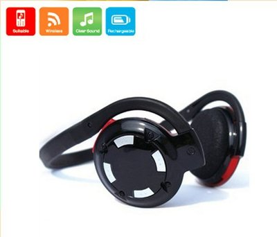 580商務藍牙耳機 身歷聲音樂藍牙耳機 迷你藍牙耳機859