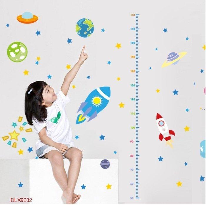 壁貼工場-可超取需裁剪 三代特大尺寸壁貼 壁貼 牆貼佈置 貼紙 身高尺 外太空  DLX9232