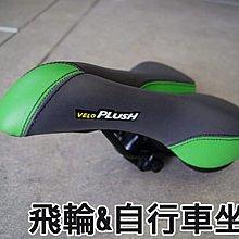 【 X-BIKE  晨昌】 飛輪競賽車與自行車 坐墊  台灣精品
