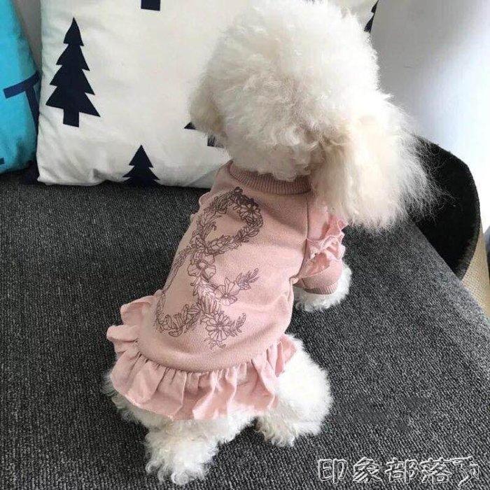飛袖裙邊狗衣服春裝薄全棉泰迪貴賓比熊博美小型犬秋寵物貓春夏裝 【MISS ANNA】