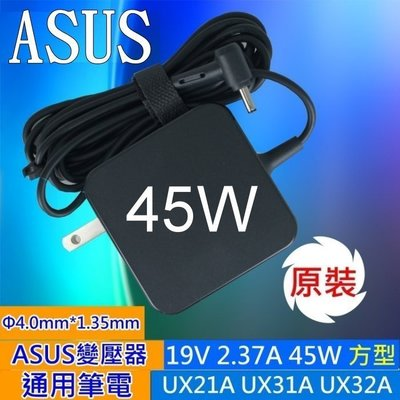華碩 變壓器 充電器 小四方型 4.0mm*1.1mm ASUS E402MA NEW 台中市