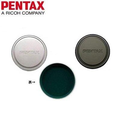 Pentax原廠鏡頭蓋銀色黑色鏡頭蓋49mm鏡頭蓋Limited鏡頭蓋金屬鏡頭蓋適DA 15mm 21mm 35mm 40mm 70mm FA43mm 77mm