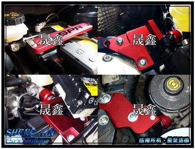 《晟鑫》全新 SPR專利 強化 煞車輔助頂桿 Nissan JUKE TIIDA SENTRA 引擎室 精品強化配件
