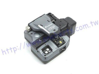 日本原裝進口藤倉Fujikura CT-50 光纖切割刀 1芯~12芯 切割刀 光纖刀 光纖設備( CT-30升級版)