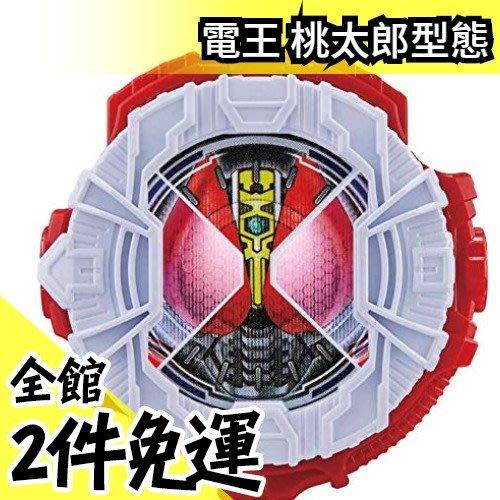 【電王 桃太郎型態】日本空運 BANDAI DX 假面騎士 電子手錶  ZI-O 時王 變身道具 無外盒【水貨碼頭】