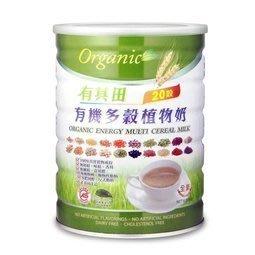 凹罐`有其田~有機多穀植物奶(微糖)- 900g/罐