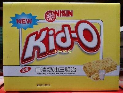 【小如的店】COSTCO好市多代購~Kid-O 日清 奶油三明治餅乾(每盒68包) 56970 新北市