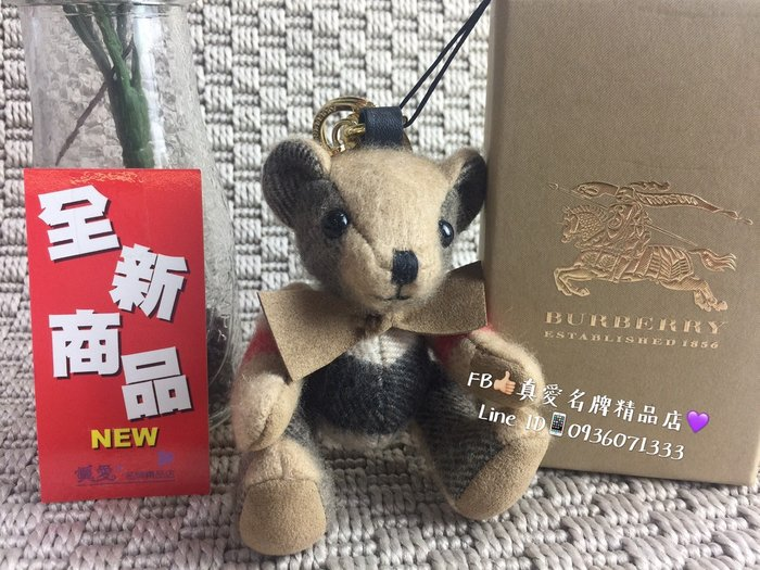 《真愛名牌精品》BURBERRY Thomas keychain 小熊鑰匙圈 包包吊飾  *全新*