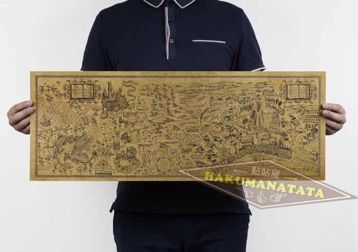 【貼貼屋】哈利波特 手繪圖 (橫幅) Harry Potter 復古海報 牛皮紙海報 店面裝飾 壁貼 042