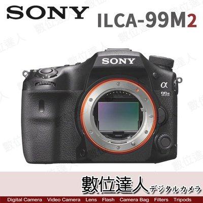 【數位達人】公司貨 SONY ILCA-A99II A99  α99 II A99M2 A99MII 單機 /3