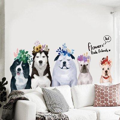 【免運】創意狗狗牆壁貼畫床頭臥室裝飾狗年牆貼紙寵物店宿舍牆面門貼【自由拍賣】