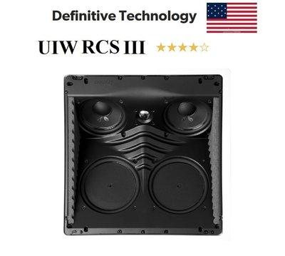 [ 宥笙音響 ] 美國 Definitive UIW RCS III 崁入式喇叭 (1對)