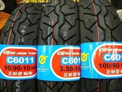 【崇明輪胎館】正新輪胎 MAXXIS 瑪吉斯 機車輪胎 C6011 3.50-10 550元 尺寸齊全