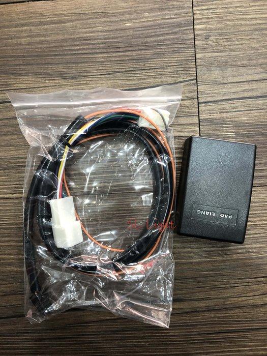 SL光電精品~豐田 2019 RAV4 RAV-4 5代專用 速控 行車上鎖 安全警示CAN toyota