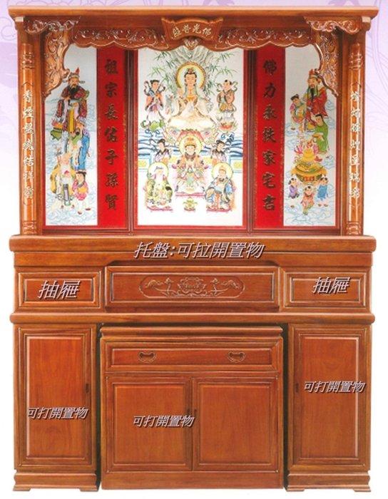 【DH】商品貨號W35-03商品名稱《實木》4.2尺神櫥。木匠師傅精心製作經典。主要地區免運費
