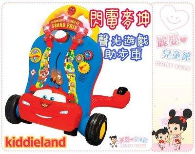 麗嬰兒童玩具館~迪士尼kiddieland-閃電麥坤CARS推行助步車學步車-超炫小車聲光遊戲