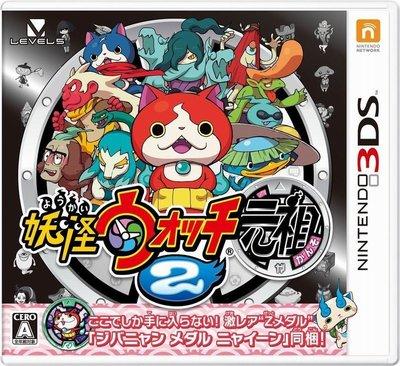 3DS 妖怪手錶 2 元祖 純日版 (3DS台灣中文機不能玩) 二手品