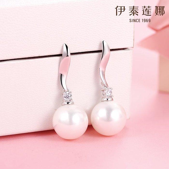 FEI日韓代購~伊泰蓮娜仿珍珠 s925銀女款耳釘耳飾 時尚女情人節禮物