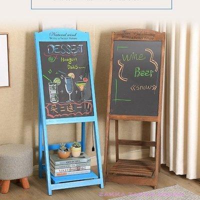 立式黑板 免運 5款 美式工業風 復古鄉村風 自然風 留言板 簡餐 咖啡店 告示牌☆HOME家飾