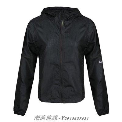 潮流前線~特惠 NIKE JACKET HD LTWGHT 防風外套 黑色 超薄款 慢跑 拉鍊袋 女 BV4941-010 店鋪推薦