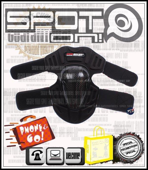 Spot ON - HXP18  兩件式 碳纖維護肘組!內外搭款!特價! HAYABUSA MOTO 極限運動 TCX