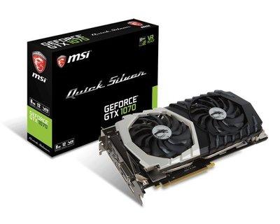 全新微星 GeForce GTX 1070 ARMOR 8G OC 顯示卡 少量現貨 $18990