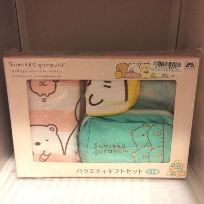 Japan 直送日本景品 角落生物 毛巾手帕袋 禮盒套裝