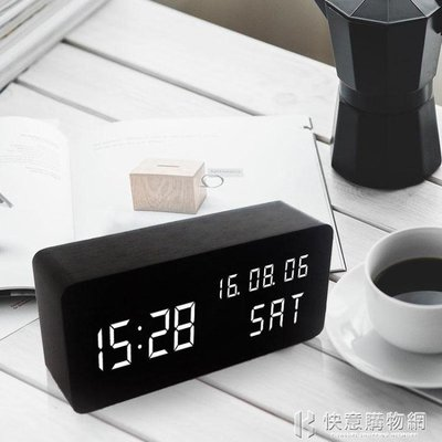 鬧鐘學生兒童創意木質臥室靜音夜光時尚簡約電子床頭座鐘個性時鐘
