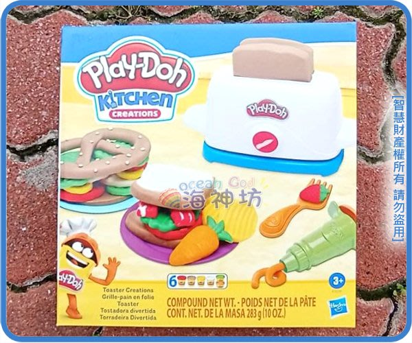 海神坊=E0039 Play-Doh 培樂多廚房系列 創意土司 兒童手作 彩泥 模具 橡皮泥安全無毒 益智創意DIY黏土