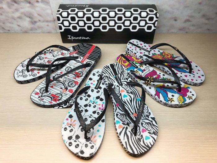嘉年華 巴西人字鞋 Ipanema 歡樂不對稱可愛人字鞋
