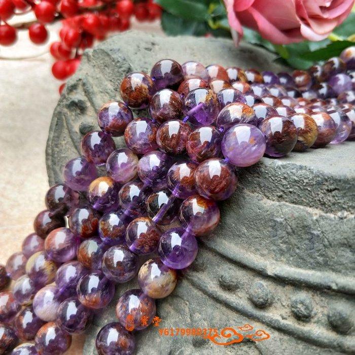 【福寶堂】天然異象紫水晶包裹紫幽靈圓珠 紫鈦晶極光散珠DIY手鏈半成品長條