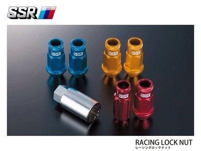【Power Parts】SSR RACING LOCK NUT 鋁圈防盜螺絲 M12x1.25 Red 紅