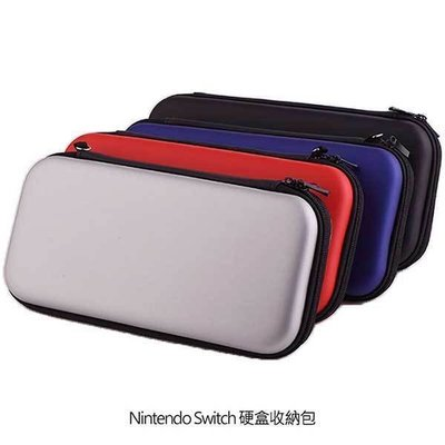 *Phone寶*任天堂 Nintendo Switch 硬盒收納包 硬殼 收納盒 防震盒