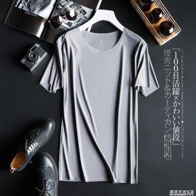 羊奶絲T恤日本MILMUMU速干男士半袖冰爽無痕短袖夏季圓領運動降溫    全館免運