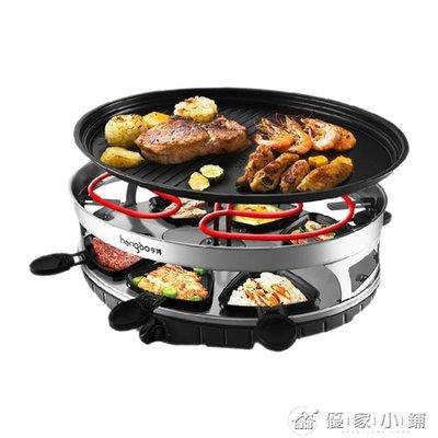 烤網 電烤爐家用無煙燒烤爐 韓式不粘電烤盤雙層鐵板燒烤肉機220v igo