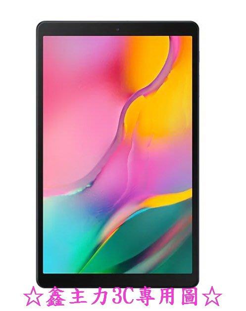 ☆鑫主力3C通訊 SAMSUNG Galaxy Tab S5e倉庫現貨/空機價/門號/轉移/舊機折抵/批發(鳳山光遠店)