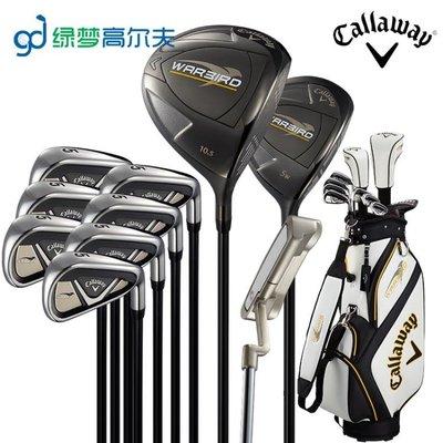 高爾夫球桿 Callaway卡拉威高爾夫男士球桿WARBIRD 19新款套桿初中級全套