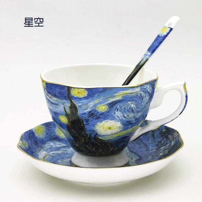 JC017~梵谷咖啡杯組(杯+碟+勺)-紙盒包裝 45%骨瓷粉