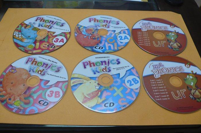 紫色小館86-1-----EFL PHONICS  Phonics Kids