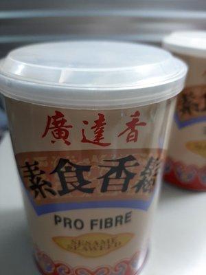 廣達香 素肉鬆 (海苔芝麻) 150公克一罐 / 現貨